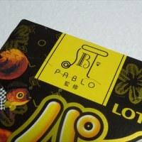 PABLOのチーズタルト③