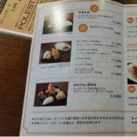 10/28 コートレット 京都ポークのロースかつ!