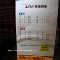 人吉鉄道ミュージアム MOZOCAステーション868 でミニトレインの車掌になる⁈