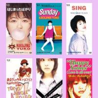 中島優子さんシングル6作品が3月8日に復刻しました!