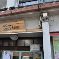 ブックマークナゴヤ(旅する書店)