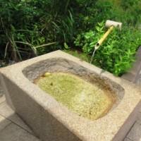宮前平の温泉