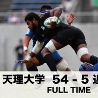 ムロオ 関西大学ラグビーAリーグ 第4節 試合結果