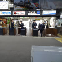 松山駅に着きました