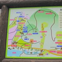 2017.02.09「やながわ希望の森公園」福島あつかしの郷めぐり4