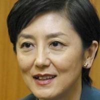 NHK「クロ現」国谷キャスター降板と後任決定の一部始終