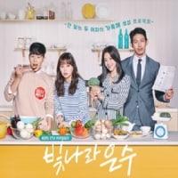 O.S.T (KBS DRAMA)/