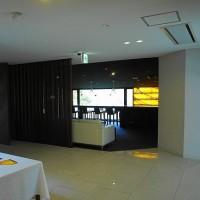 眺望が見事な箱根の宿 「箱根エレカーサ ホテル&スパ」