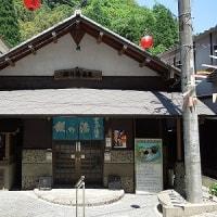 日本一のおんせん県おおいた♨ゆのひら温泉に行く♪ Vol.3