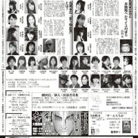 11月公演のチラシ~!!