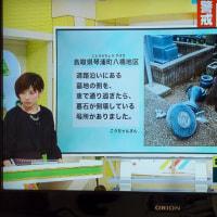 「駐輪禁止」  を京都風に書くと こうなります (Θ高智θ月さん)