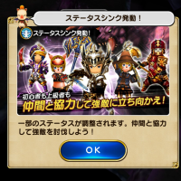 Final Fantasy Grand Masters その後~現在