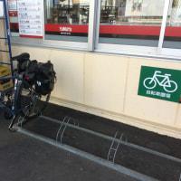 またまた「お買い物・サイクリング」です