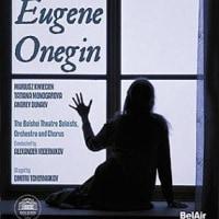 ボリショイオペラの歌劇「エフゲニー・オネーギン」