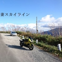 福島山形6ラインライド(磐梯吾妻スカイライン編)