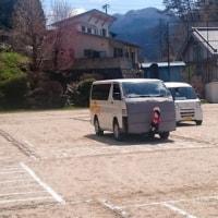 ◆ 交通安全教室