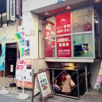 北参道駅1LDK 賃貸マンション