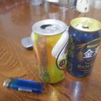 ビールを飲んだ