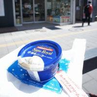 スノーロイヤルアイスクリーム