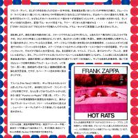 管楽器専門誌『poco a poco 8月 コラム:オトのツブテ 第14回の仕事』