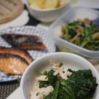 鮭の塩焼きとキムチ鍋残りでごはん