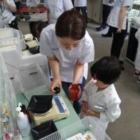 子供薬剤師体験