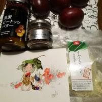 ビタミン愛!の贈り物:パッションフルーツ、先ずはカクテル♪