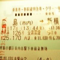 横浜驚きの1本10円!