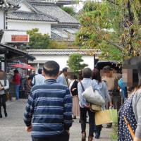 倉敷ぷちニュース・その56(美観地区の紅葉状況・メニューについて)