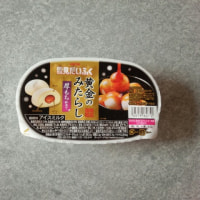雪見だいふく 黄金のみたらし (^^;