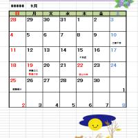 万年カレンダー作り