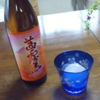 早朝7時過ぎ、長野県を震源とする地震発生。長野は震度5強、鈴鹿は震度2。