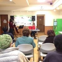 環境コミュニティセンターで演奏「シュークリーム」清水真弓(Vo)マイルストン石橋(Gt)