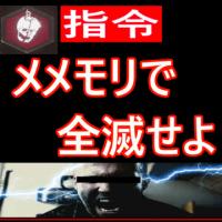 お電気クリニック#3~ウルトラ・メメントモリ~【殺人鬼ドクター】