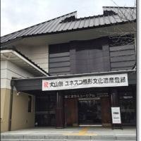 愛知県の犬山城下町観光へ行ってきました~その3、城下町散策