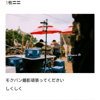 済州のサンウ~ヾ(≧▽≦)ノ  「チョンジュナ、クォン・サンウも入ってくるグルメ番組の撮影来たよう!?」