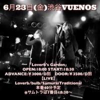 【LIVE REPORT】6月22日赤坂graffiti