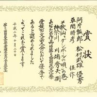 【霊告日記】第二十三回  ダンボールの唄   時代遅れの酒場