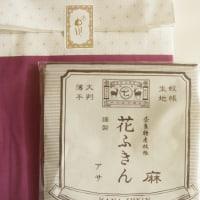 中川政七商店さんの花ふきん