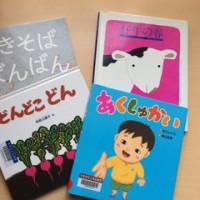 3月24日(木)・読み聞かせ