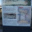 神奈川台場を見に行きました。