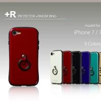 iPhone7用の衝撃吸収ケース「+R」が発売
