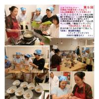 第5回中華街で料理を作ってみよう  (点心体験講座とランチを楽しむ)