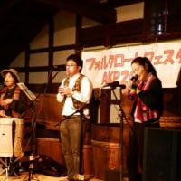 音楽の祭日 2017 in  みんぱく