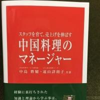 遠山詳胡子先生の出版パーティ。。