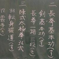 2017年2月26日(日)宝塚教室