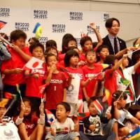 東京2020オリンピック・パラリンピックフラッグツアー歓迎セレモニー