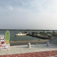 渚の交流館。~福田漁港~