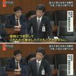 財務省に確認したところ、2016年3月24日に森友側と対応したのは近財池田統括官 たつみコータロー