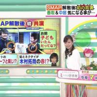 香取慎吾 スマステで木村拓哉と同じポケットチーフ ネット上で「泣けてくる」